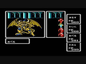 「FFⅠ」 レトロ ゲーム
