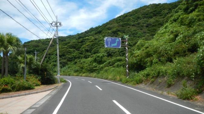 佐多街道 鹿児島県 大隅半島 観光スポット 旅