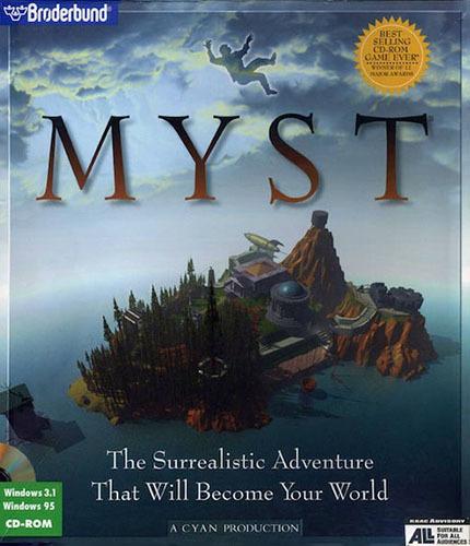 地震を予言したゲーム『MYST』
