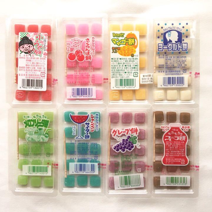 昭和の駄菓子 さくらんぼ餅jpg