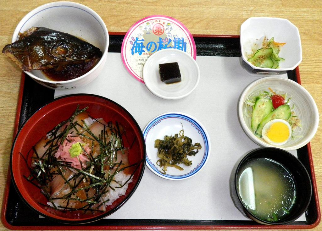 佐多街道 鹿児島県 大隅半島 観光スポット 旅 桜勘 カンパチ 刺身 海鮮 煮魚