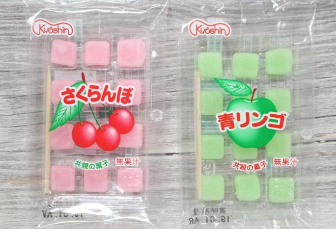 駄菓子 さくらんぼ餅jpg