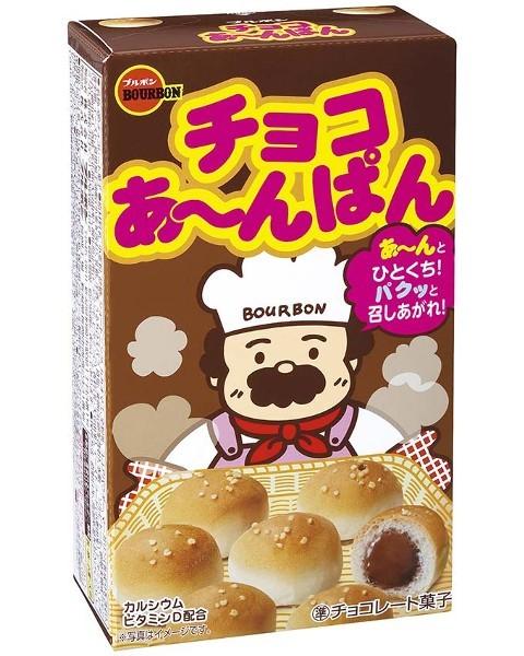 駄菓子 チョコあ~んぱん